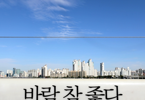 [날씨]서울 일교차 13도…맑지만 쌀쌀한 아침날씨