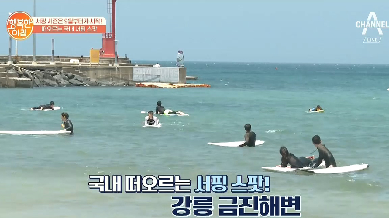 9월 본격 서핑 시즌이 돌아왔다! 떠오르는 국내 서핑 스팟 모아보기♥ 이미지