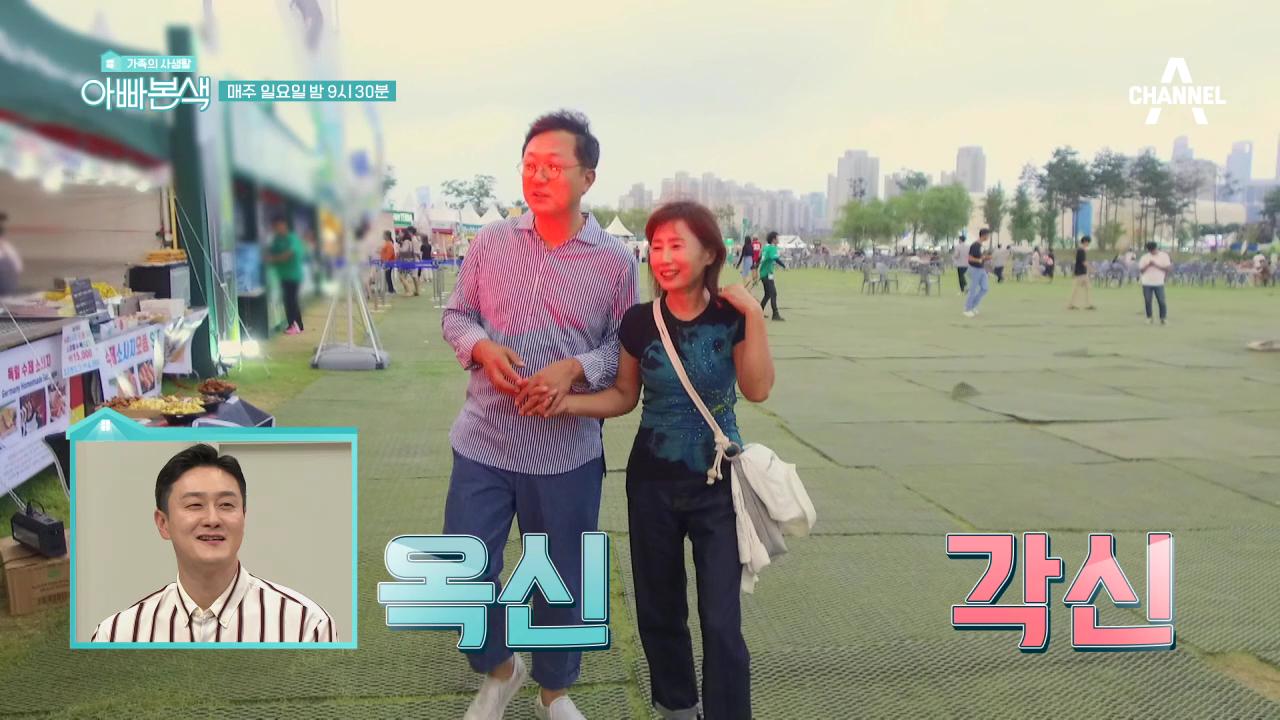 [선공개] 오늘도 옥신각신! 엄마와 아들 같은 기묘한..분위기? 이미지