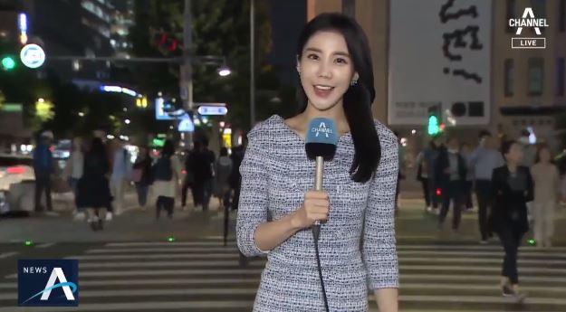[날씨]내일 쌀쌀한 출근길…맑은 하늘·대기질 청정