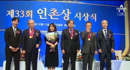 이돈희·한강·김호동·박병욱…제 33회 인촌상 수상