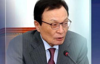 """이해찬 """"박근혜도 두 달 만에 종결…조국 수사 끝내야"""""""