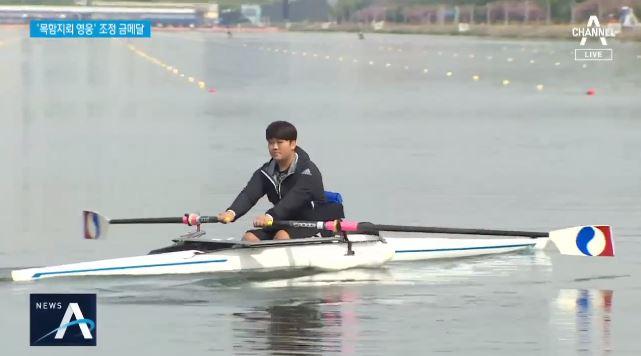 '목함지뢰 영웅' 하재헌 중사, 장애인체전에서 금메달