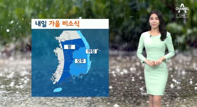 [날씨]내일 전국에 가을비 온다…주말 다시 쾌청