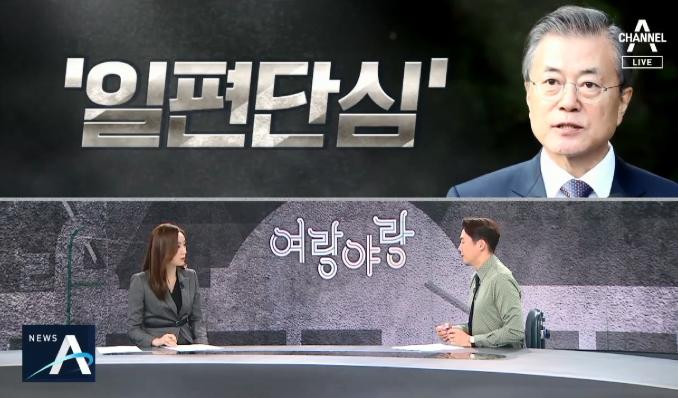 북한을 향한 문 대통령의 '일편단심'