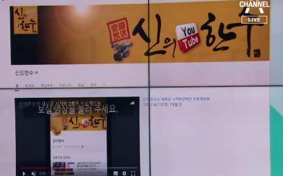[순간포착]영화 홍보영상이 가짜뉴스?!