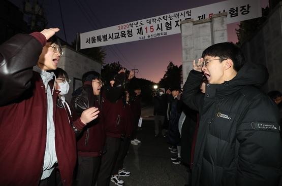 [날씨]'수능 강추위'…서울 '영하 1도'