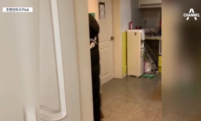 [오픽]옆 방 관광객이 성추행…무서운 에어비앤비