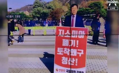 """[순간포착]""""유지!"""" 황교안 옆 """"폐기!"""" 김종훈"""