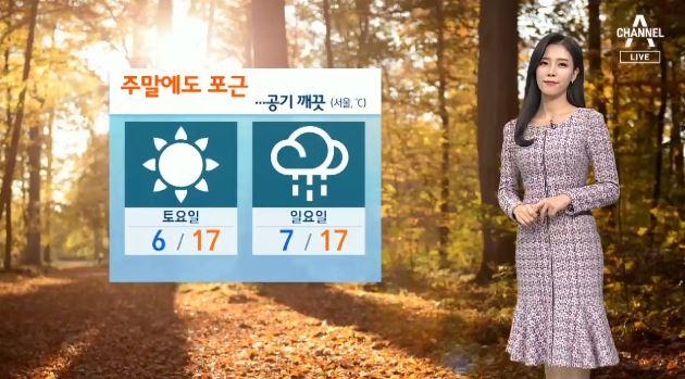 [날씨]주말에도 포근…서울 낮 기온 17도