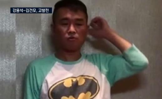 """강용석 """"성폭행"""" vs 김건모 측 """"사실 아냐"""""""