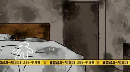 [판결의 재구성]내연남 시켜 남편 살해한 아내