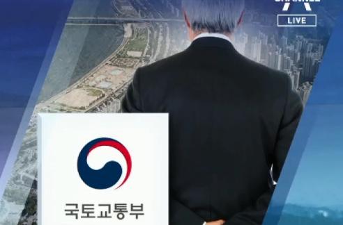 [단독]친절한 '쪼개기 증여' 조언…여전한 '꼼수 증여'