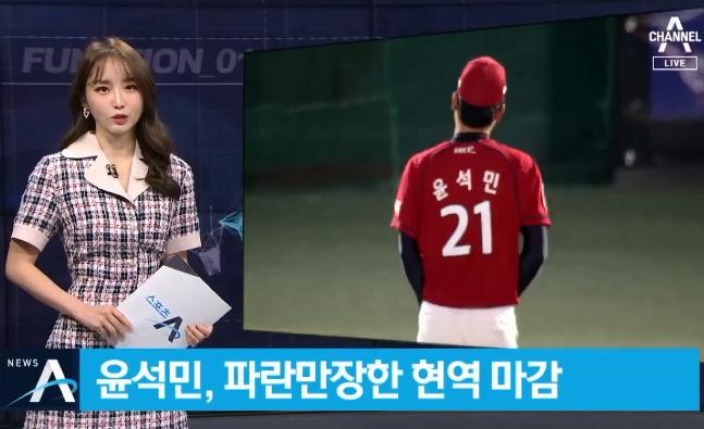 """기아 윤석민, 아쉬운 은퇴…""""정상적 투구 어려워"""""""