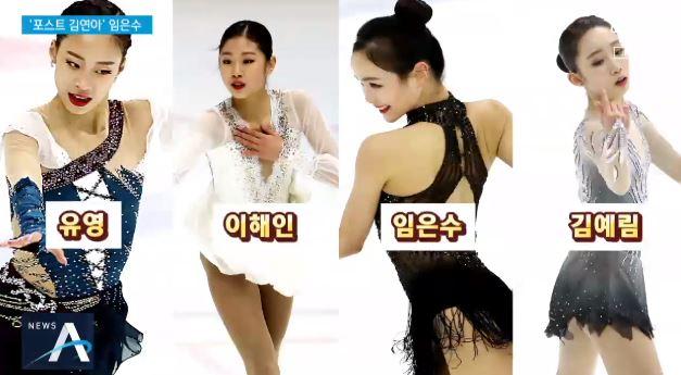 '포스트 김연아'는 누구?…여자 쇼트 임은수 1위