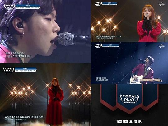 <보컬플레이2> 뜨거운 붉은빛 '우승 후보' 김영흠vs임지수 무대 선공개!