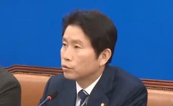 """""""한국당이 사망선고""""…멈춰버린 여야 대화  이미지"""
