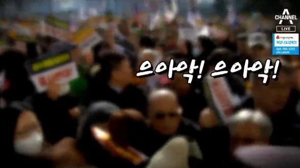 """경찰 봉쇄된 국회 """"해산 하라"""" 이미지"""