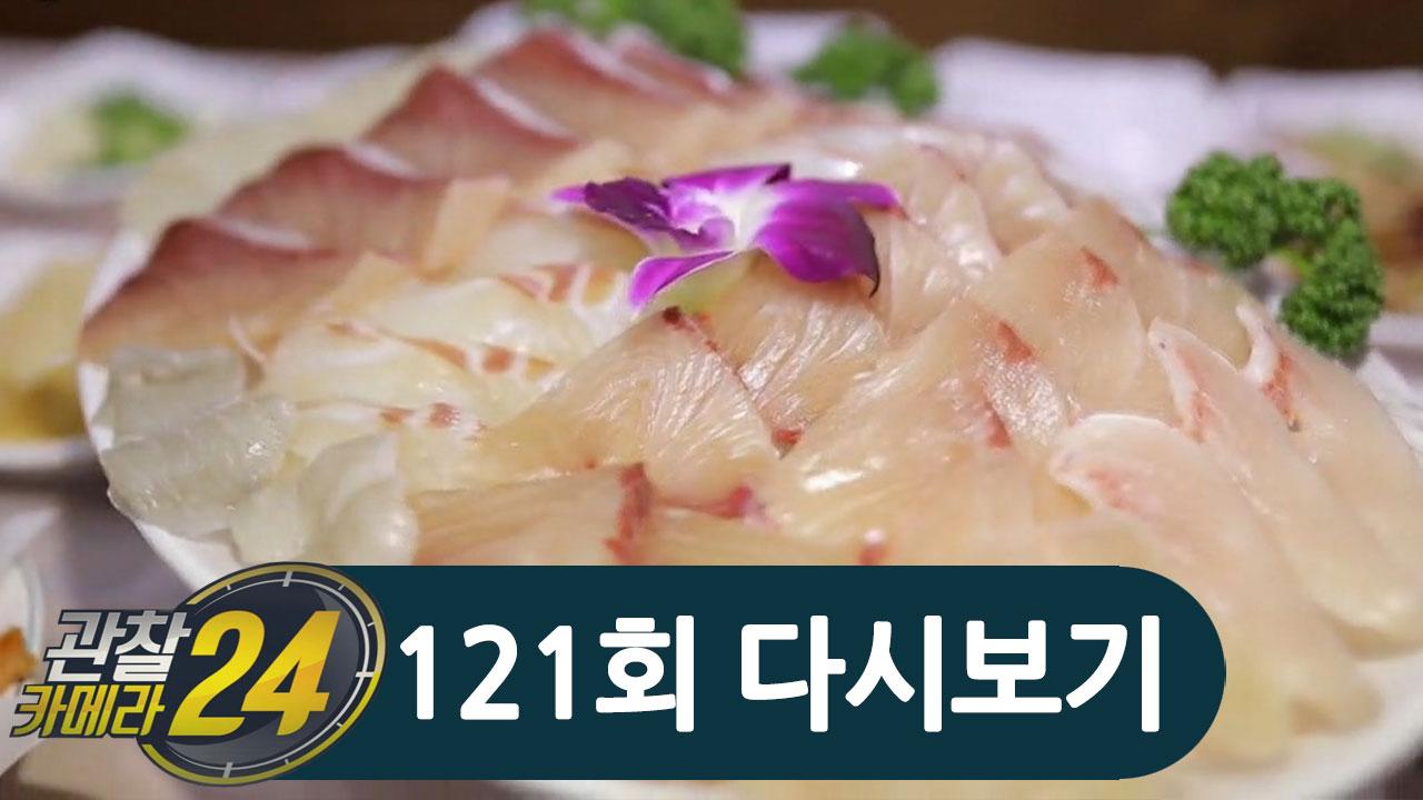 ☞프로 먹방러 주목☜ [회와 고기]를 모두 즐길 수 있는 가락몰 大공개  이미지