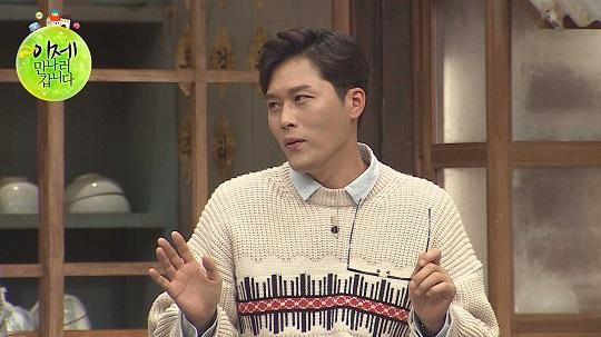 <이제 만나러 갑니다> 김일중, 깜짝 성형 고백! 뜻밖의 수술 비하인드 스토리 공개!