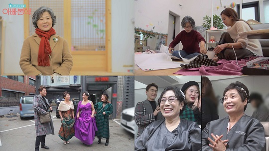 <아빠본색>김원효·심진화, 양가 어머니들을 위한 '효도의 날' 공개!