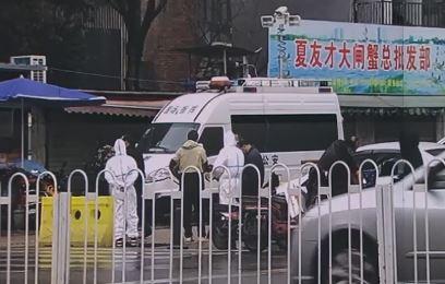 인구 1100만 중국 우한 봉쇄…확진자 600명 돌파