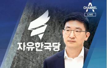 """'공천 칼' 거머쥔 김세연 """"직무에 최선을 다하겠다"""""""