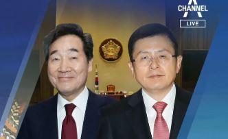 """출마 결정 미루는 황교안…당내서 """"이낙연 겁나나"""" 비판"""