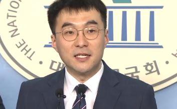 김남국·금태섭, '조국 대전' 이미지