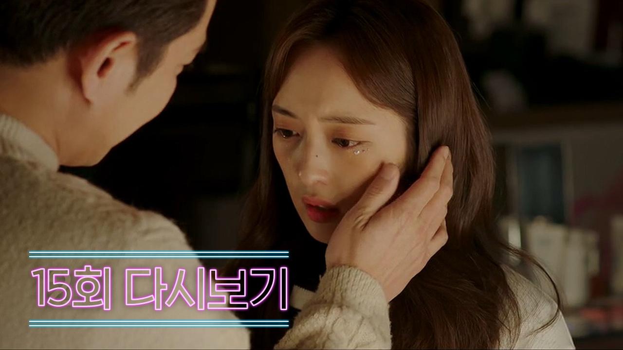 """""""하고싶은거 다 해봐.. 돌아와도 난 계속 있을거야.."""" 주상욱과 김보라의 눈물의 키스 ☞☜터치 이미지"""