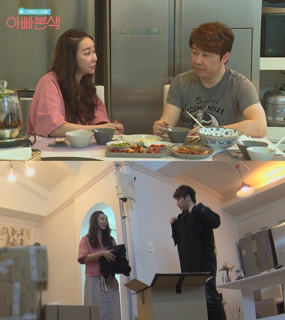 <아빠본색> 룰라 김지현,-홍성덕 합류! 두 살 연하 남편과의 일상 최초공개!