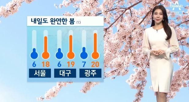 [날씨]내일 4월 중순만큼 포근…아침·저녁으로 '쌀쌀'