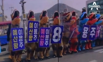 [순간포착]말 타고 공룡업고 이색 선거운동