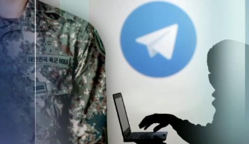 '박사방' 공범은 육군 일병
