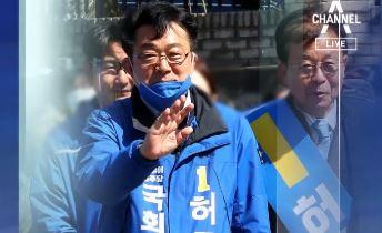 '라떼는 유세단' 떴다…민주당, 신인 후보 밀어주기