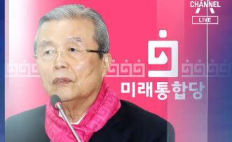"""김종인 """"文 정부, 경제 대신 조국 살리려 해"""" 비난"""