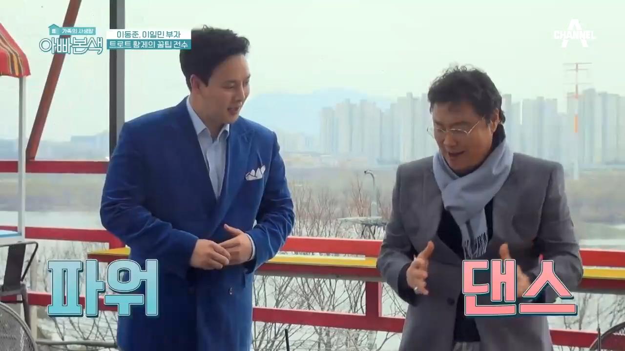 ↖멋.짐.폭.발↗ 원조 춤신춤왕 남진의 현란한 골반 DANCE♬♪ 이미지