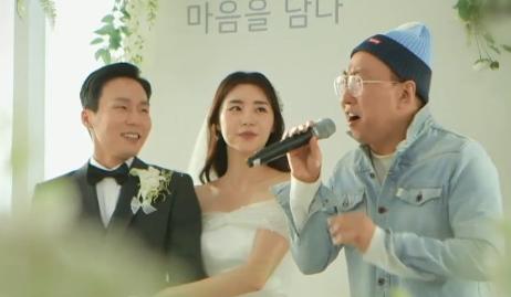 [리액션 뉴스]코로나19 탓 '유튜브 결혼식'…박명수 '깜짝 등장'