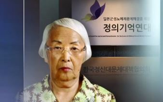 심미자 할머니의 일기장