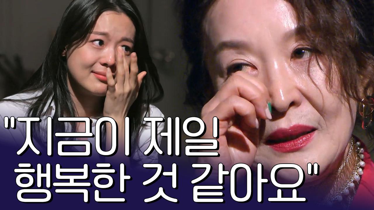 """""""너의 손을 잡고 싶어♡"""" 공연계 여왕 윤석화가 친구가 되고 싶은 특별한 그녀 이미지"""