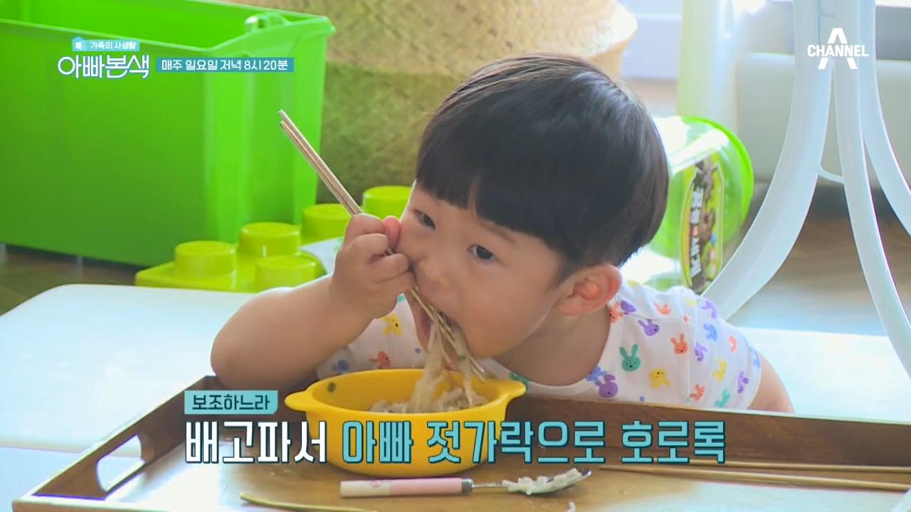 [선공개] 길 뺨 치는 20개월 먹둥이 하음이 등판♥