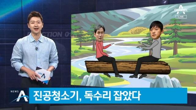 진공청소기, 독수리 잡았다…'무패행진' 김남일표 축구