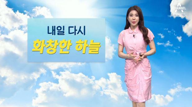 [날씨]내일 전국 낮 '더위'…자외선 지수 '매우 높음'
