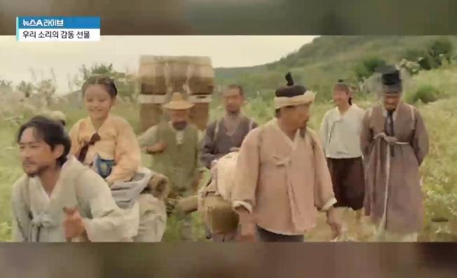 [씬의 한수]가장 한국적인 뮤지컬 영화 '소리꾼'이 온다