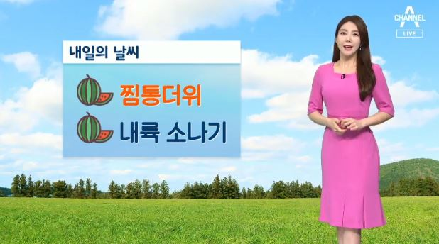 [날씨]장맛비 잠시 '주춤'…다시 '찜통더위' 시작