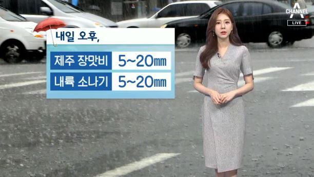 [날씨]내일 전국 곳곳 '비'…오존농도 높아 '외출 자제'