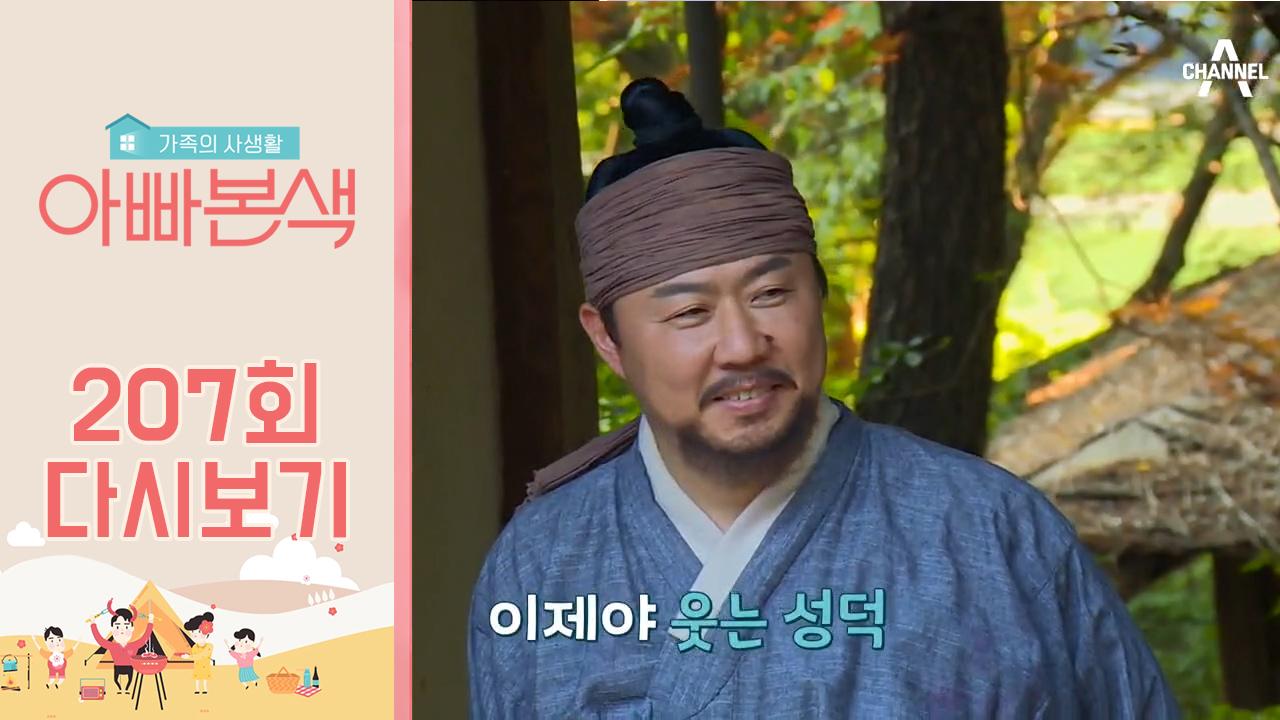 배우에 도전하는 성덕♥지현, 부담 100배 긴장 만발의 촬영 현장속으로! 이미지