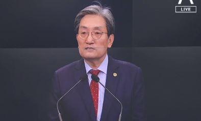 """""""노영민, 서울 아파트 팔아라""""…다주택자 주택 매각 촉구"""