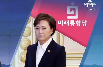 통합당, 상임위 복귀…김현미 해임건의안부터 추진