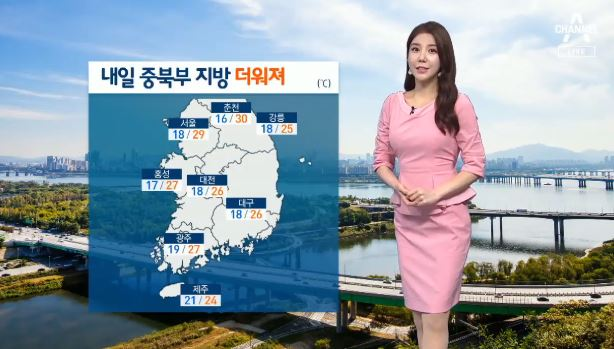 [날씨]내일 서울 한낮 29도…자외선 지수도 높아